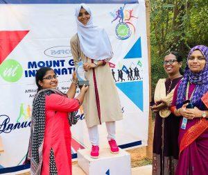 Fathimathu Liyana, Individual Champion (Junior Girls), Annual Athletic Meet 2018