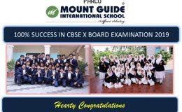 CBSE Board Examination Result 2019