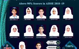 Toppers in CBSE class X, AISSE 2018-19