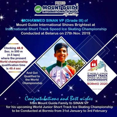 Youngest Indian to qualify to the World Championship