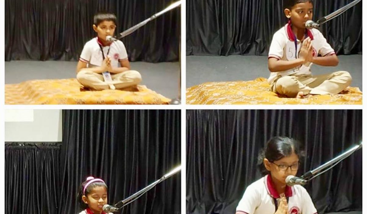 Hifz & Gita Chanting Final