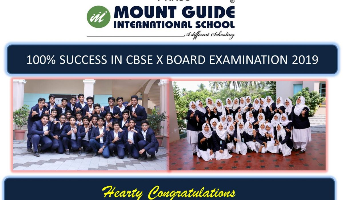 100% Success in CBSE X Board Examination 2019