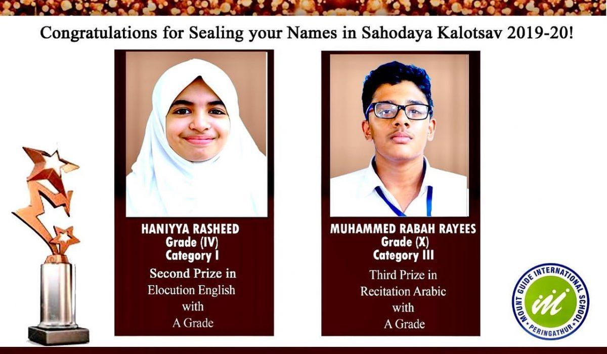 Sahodaya Kalotsav Winners 2019-20
