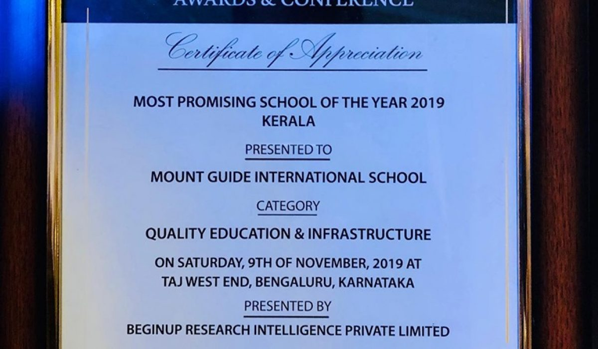 National Educational Excellence Award 2019