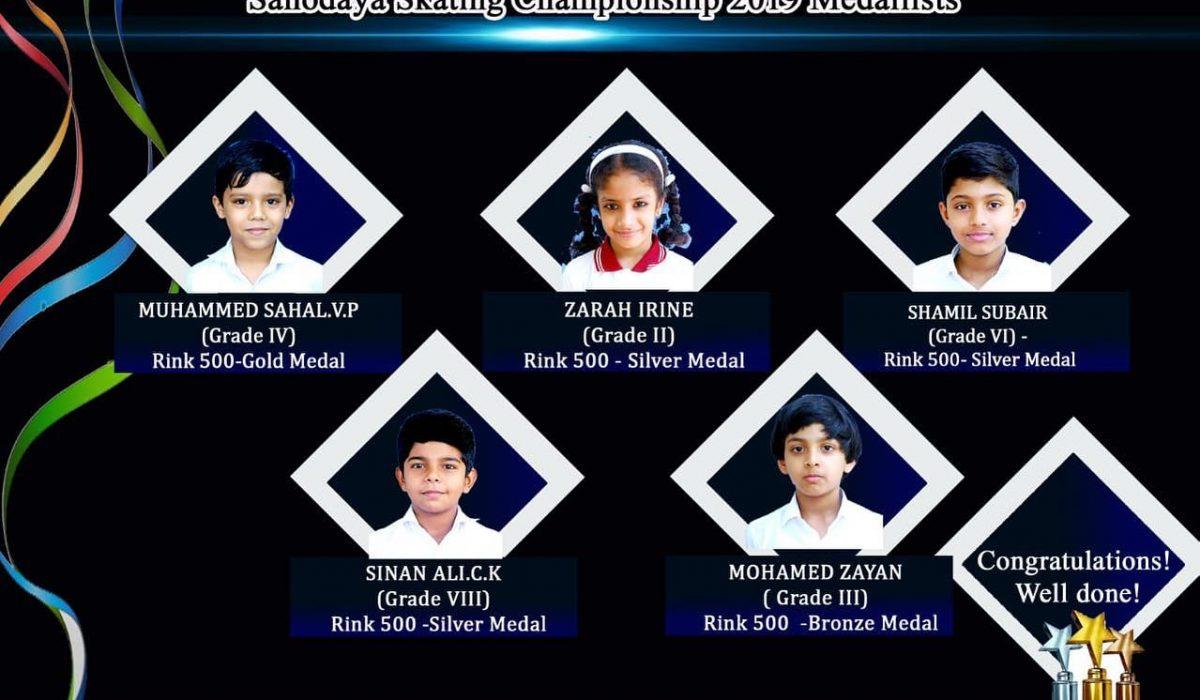 Sahodaya Skating Championship 2019 Medallists