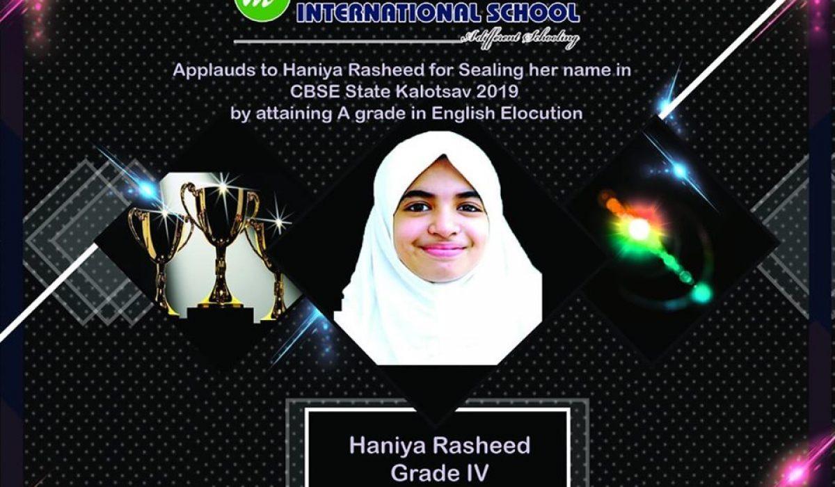 CBSE State Kalotsav 2019 Winner