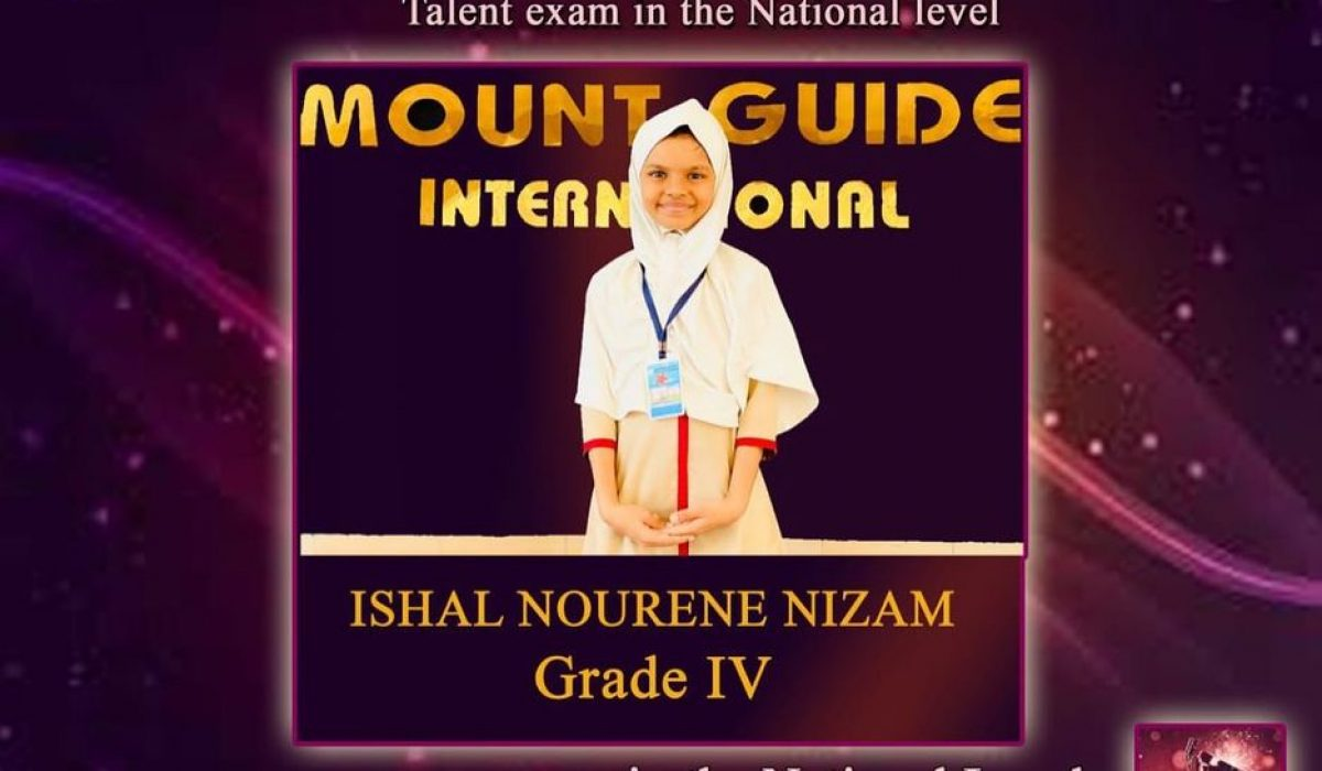 ISHAL NOURENE NIZAM of Grade IV secured First Rank in International Olympiad English Talent Exam in the National Level